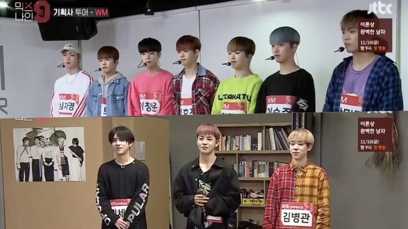 """ONF And A C E Members Pass """"MIXNINE"""" Auditions, 24K And Others Face"""