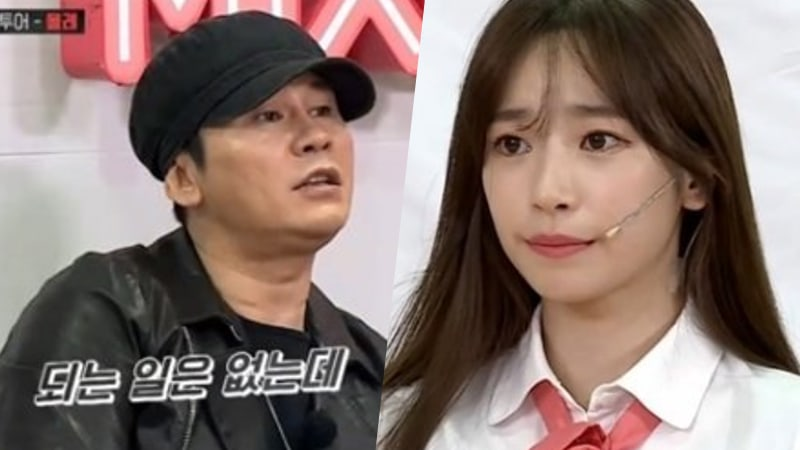 """Yang Hyun Suk's Harsh Remarks To """"MIXNINE"""" Contestant Draw Heavy Viewer Criticism"""