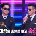 """Jinusean Reveals What Made Them Finally Come Out On """"Fantastic Duo 2"""""""