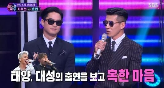 "Jinusean Reveals What Made Them Finally Come Out On ""Fantastic Duo 2"""