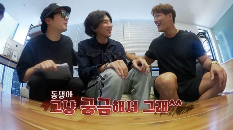Lee Kwang Soo Makes HaHa And Kim Jong Kook Question Their Friendship?