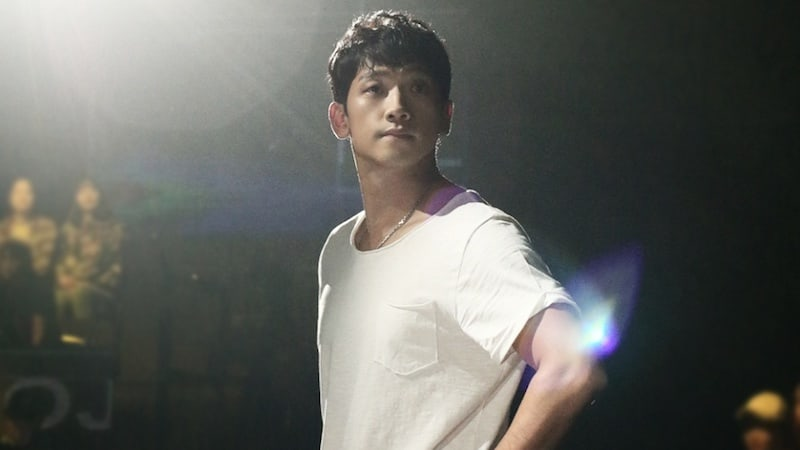 Rain Reveals Date And Additional Details For Upcoming Comeback