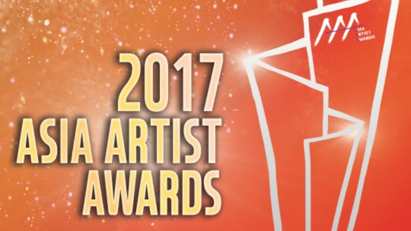 2017 Asia Artist Awards To Take Action Against Illegal Ticket Sales