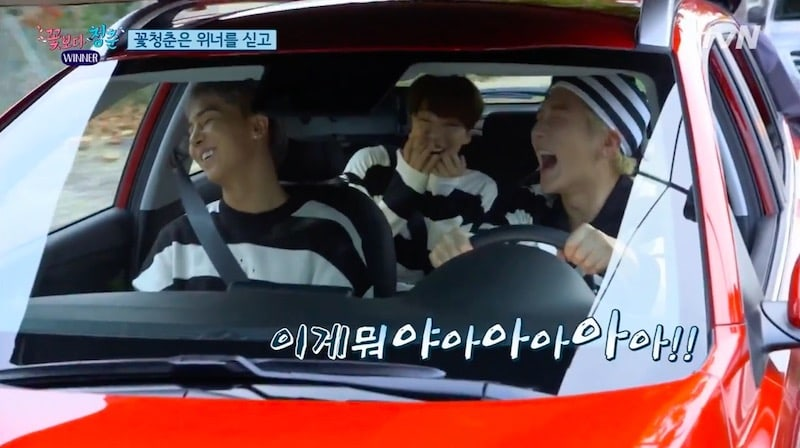 "Watch: WINNER Gets Totally Tricked By ""Youth Over Flowers"" Team Despite Being So Prepared To Be Kidnapped"
