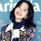 "Kim Go Eun Talks About Most Memorable ""Goblin"" Scene And How Living In China Has Influenced Her"