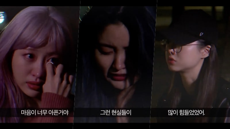 Watch: EXID Tearfully Opens Up About Struggling With Solji's Absence