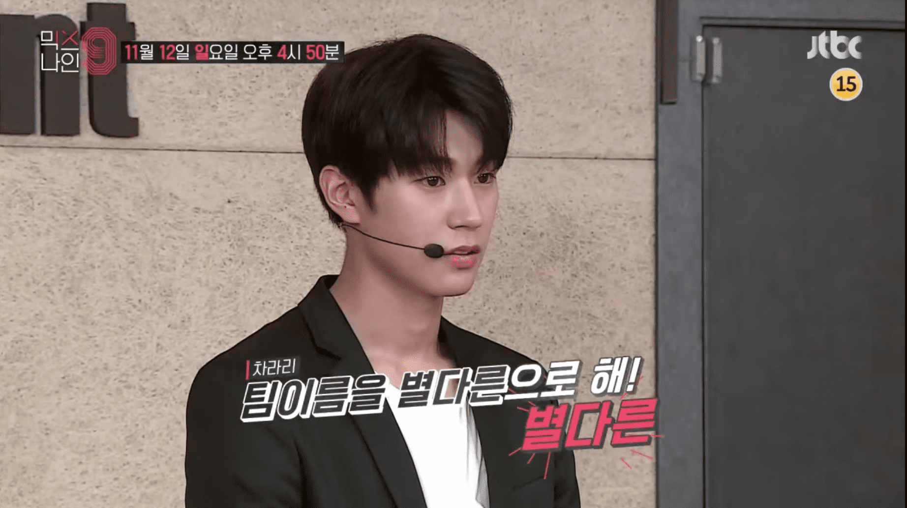 """Watch: """"MIXNINE's"""" Agency Tour Continues With KNK, Dreamcatcher, And YG Entertainment Itself"""
