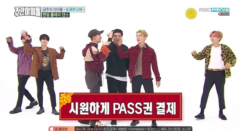 """Watch: Super Junior Takes On The Random Play Dance Challenge With Their Classic Tracks On """"Weekly Idol"""""""