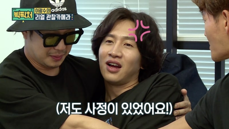 HaHa And Kim Jong Kook Reveal To Lee Kwang Soo How They Secretly Filmed Him For 6 Months