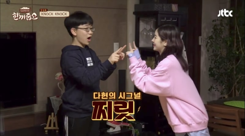 """Watch: TWICE's Dahyun and Jeongyeon Delight Lucky Fans On """"Let's Eat Dinner Together"""""""