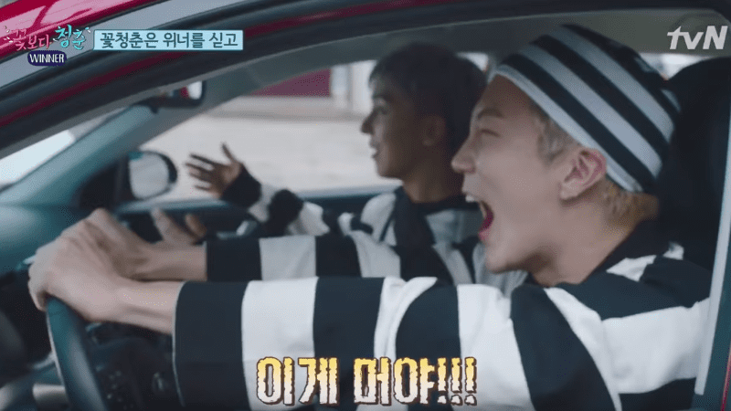 """Lee Seung Hoon Comments On WINNER's Kidnapping For """"Youth Over Flowers"""" + Show's Solid Ratings"""