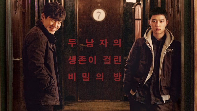 Shin Ha Kyun Talks About Working With EXO's D.O.