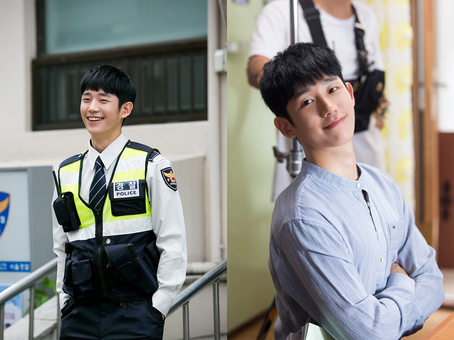 Jung Hae In - Prison Playbook