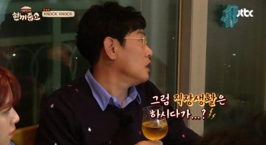 """""""Let's Eat Dinner Together"""" Criticized For Asking Overly Personal Questions"""