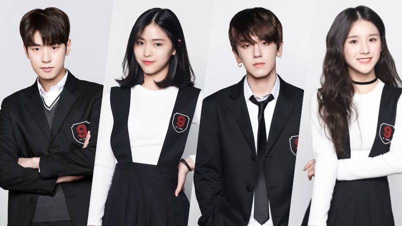 "Meet The 170 Trainees Who Passed ""MIXNINE"" Auditions"