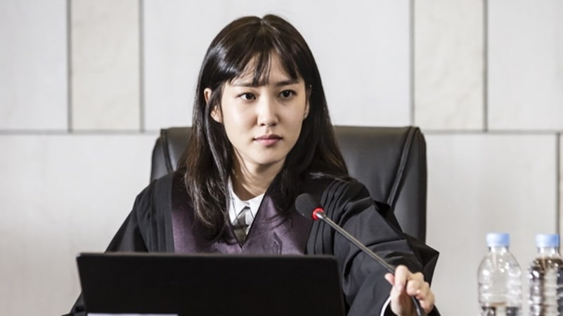 WATCH: Park Eun Bin Transforms Into A Judge In First Teaser And Stills For Upcoming Drama