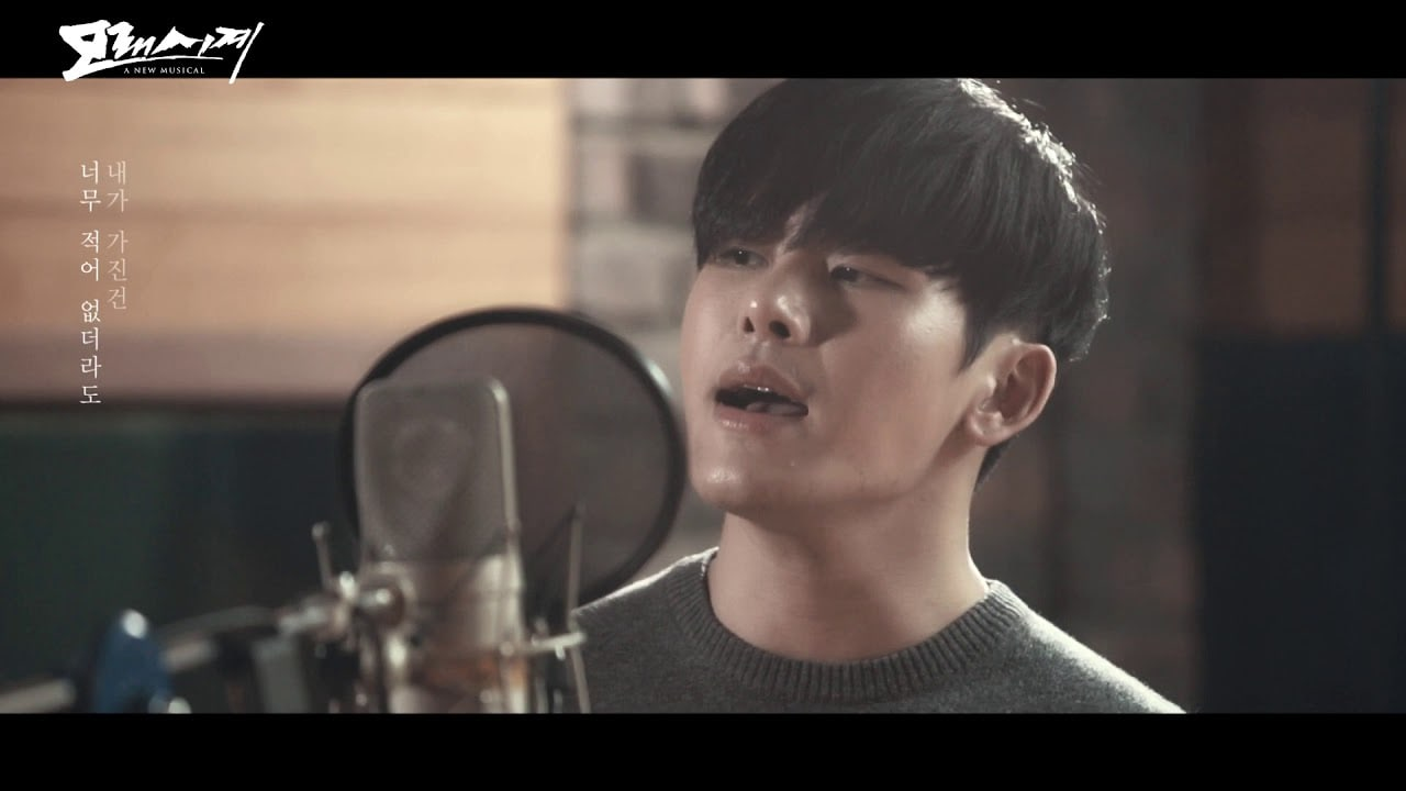 """Watch: Hoya Asks """"Can I Love You"""" In MV For His First Ever Musical"""
