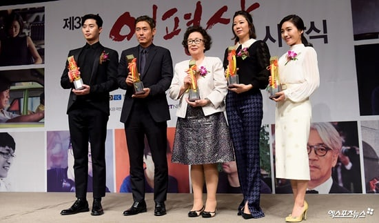 Winners Of 37th Korean Association Of Film Critics Awards