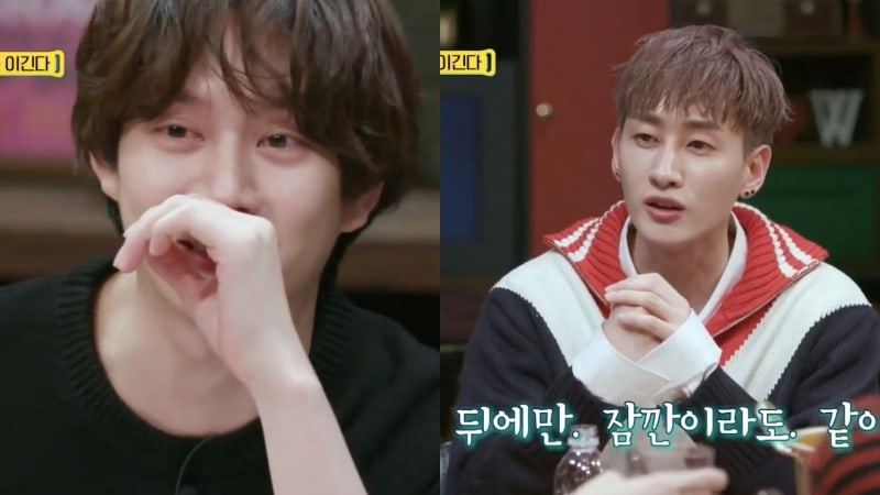 Super Junior's Kim Heechul Tears Up Over Story Of Eunhyuk's Response To His Health Concerns Before Comeback