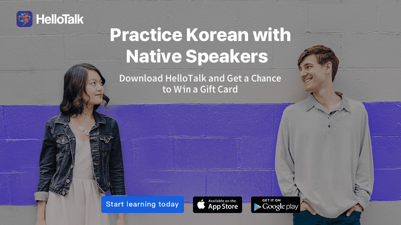 Learn Languages With The HelloTalk App And Win A $100 Amazon Gift Card!