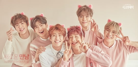 ASTRO Becomes First Male K-Pop Group To Model For Feminine Hygiene Products