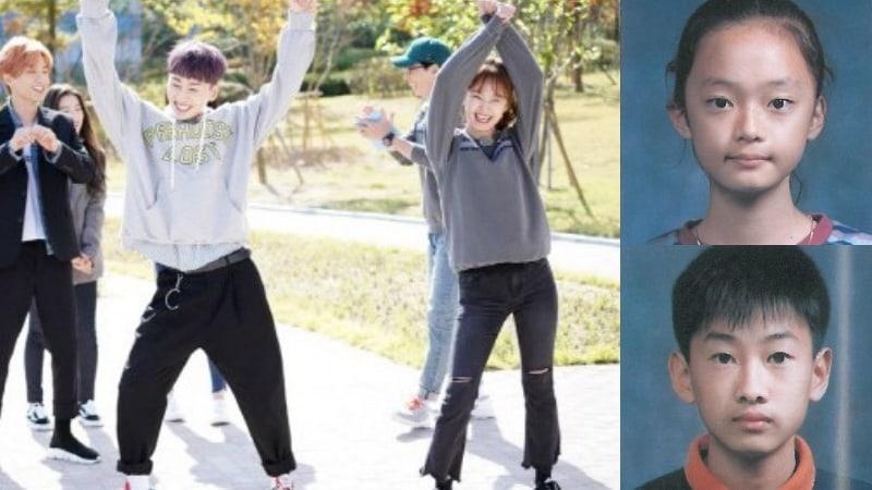 "Childhood Friends Jun So Min And Super Junior's Eunhyuk To Have Happy Reunion On ""Running Man"""