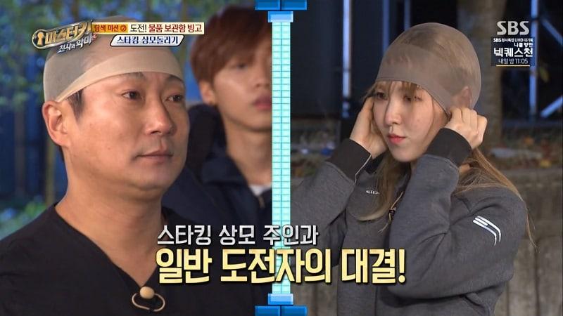 "Watch: Red Velvet's Wendy Goes Against Lee Soo Geun In Hilarious Battle On ""Master Key"""