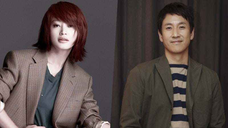 Kim Hye Soo And Lee Sun Gyun To Host This Year's Blue Dragon Film Awards