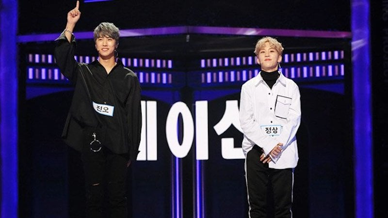 """Watch: A.cian Performs On """"The Unit"""" + Jin.O Talks About Seeing WINNER At The Restaurant He Works At"""