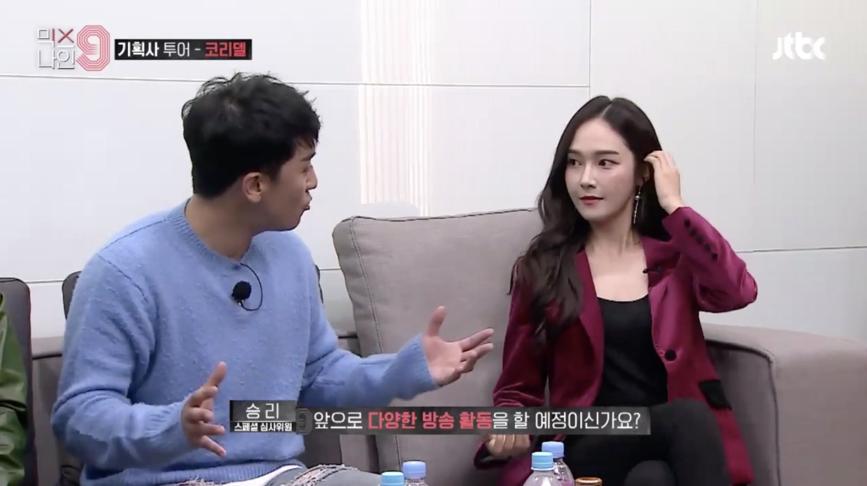 """Jessica Makes Surprise Appearance On """"MIXNINE"""""""