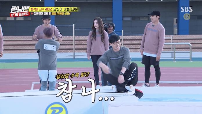 Super Junior And Red Velvet Engage In Psychological Battles To Find