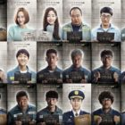 """Prison Playbook"" Introduces 24 Characters With Intriguing Posters"