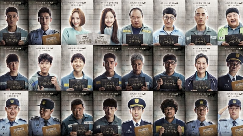 Image result for prison playbook poster