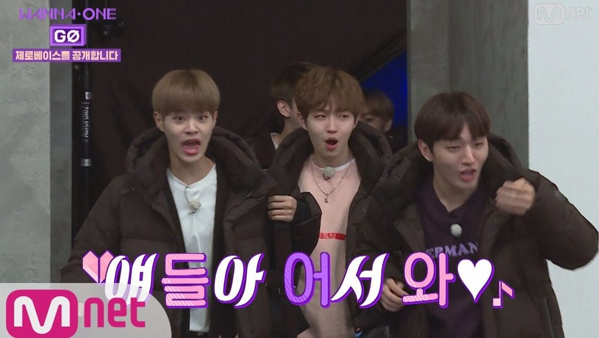 Wanna One's Reality Show Tops Content Power Index Rankings