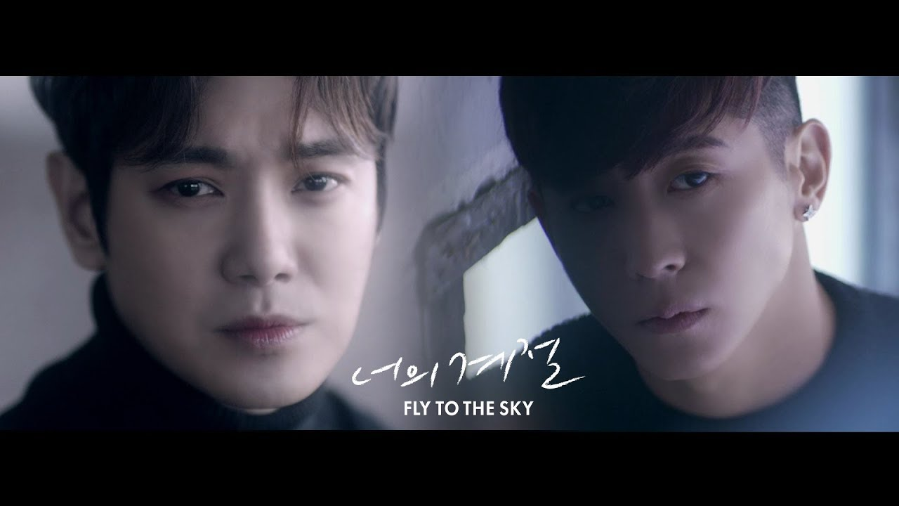 "Watch: Fly To The Sky Makes Sensational Comeback With Emotional MV For ""Your Season"""