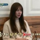 Yoon Eun Hye Talks About Returning To Variety Shows And Reveals Her House For The First Time