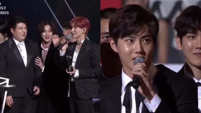 Watch: Super Junior And EXO Show Their Hilarious Chemistry At 2017 Asia Artist Awards
