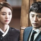 Go Jun Hee And Jin Goo Foreshadow A Complicated Relationship With A Past In New Stills