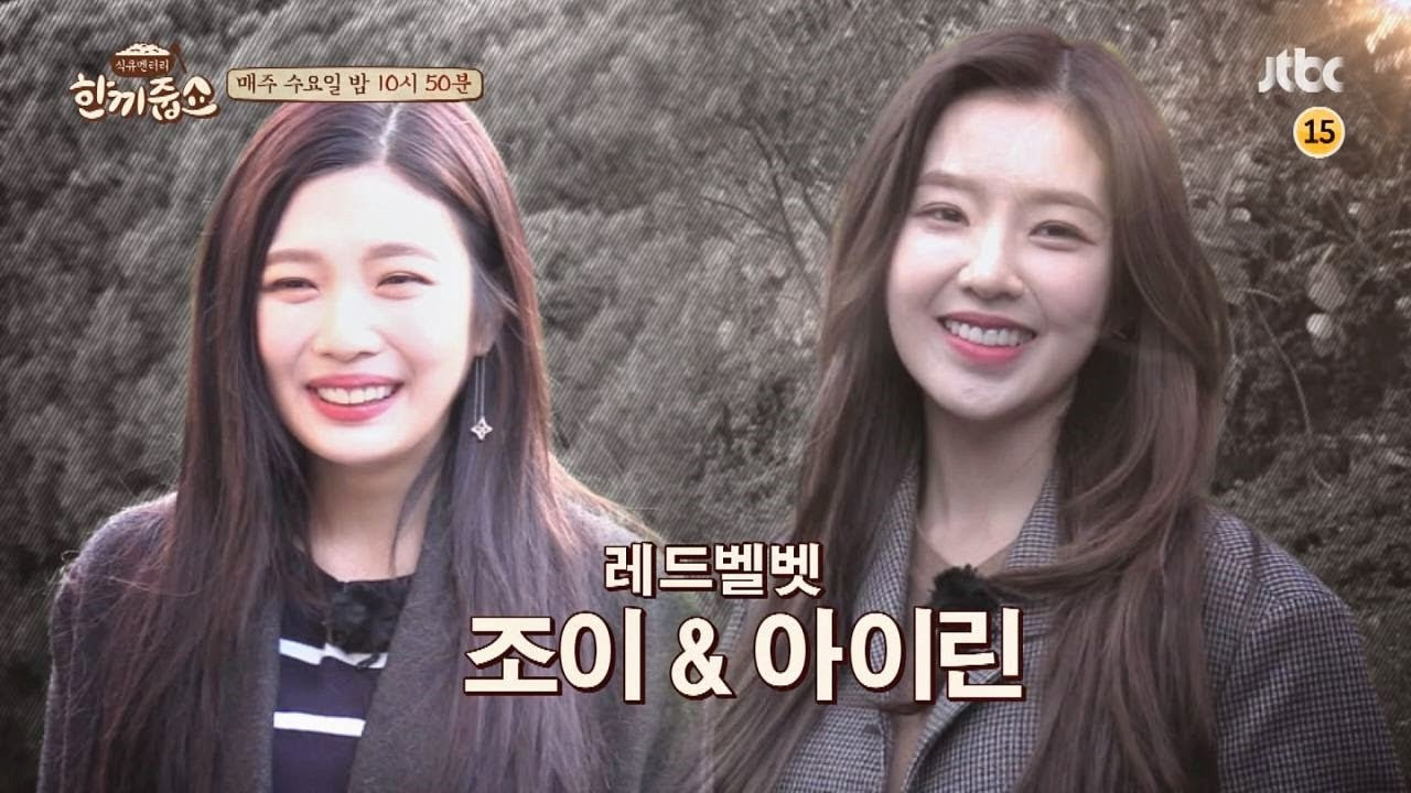 """Watch: Red Velvet's Joy And Irene Ride The Struggle Bus In """"Let's Eat Dinner Together"""" Preview"""