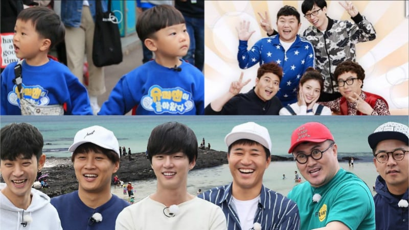 Several KBS Shows Not Airing This Week Due To Ongoing Strike