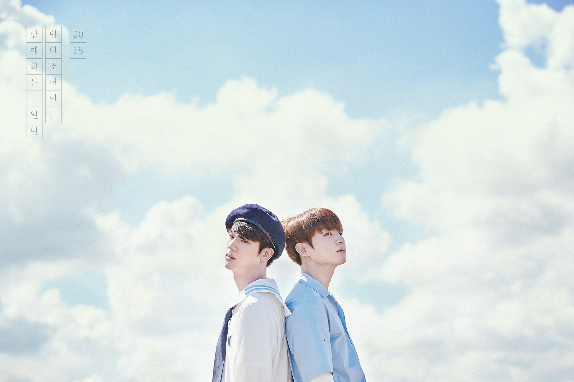 Bts drops group and individual teasers for 2018 seasons greetings check out the teasers below m4hsunfo