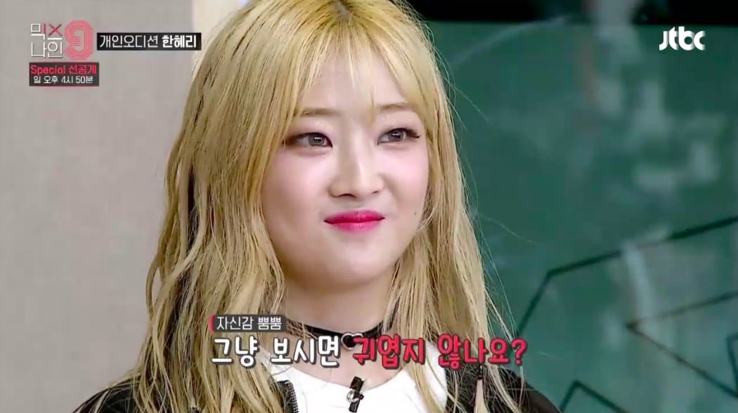 "Han Hyeri Apologizes For Her Behavior On ""MIXNINE"""