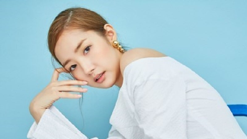 Actress Park Min Young To Part Ways With Agency