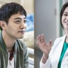 "Jin Goo And Kyung Soo Jin Are Two Lovebirds In The Emergency Room In Sweet ""Untouchable"" Stills"