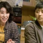"""Son Ho Joon Is A Nervous Son-In-Law In """"Go Back Couple"""" Stills"""