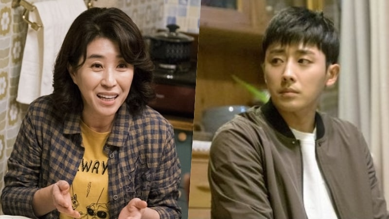 "Son Ho Joon Is A Nervous Son-In-Law In ""Go Back Couple"" Stills"