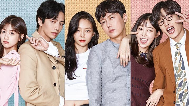 "QUIZ: Which ""Because This Is My First Life"" Character Are You?"