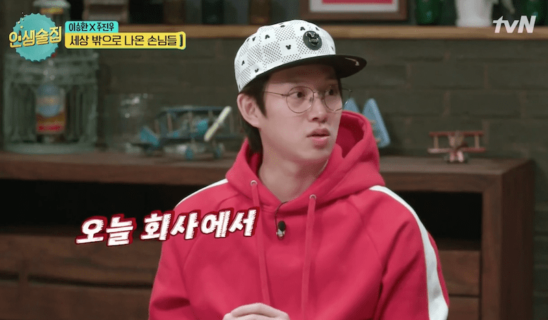 "Kim Heechul Shares SM's Hilarious Response To Reporter Guesting On ""Life Bar"""