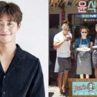 "Park Seo Joon Confirmed To Join Season 2 Of ""Youn's Kitchen"""