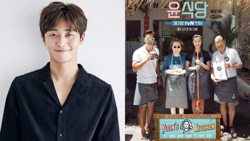 "Park Seo Joon Confirmed To Join Season 2 Of ""Youn's Kitchen"""